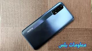 تستعد Realme لإطلاق هاتف ذكي جديد في الأسواق العالمية يطلق عليه Realme X7 Pro