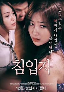 [เกาหลี18+] The Intruder (2017) [Soundtrack]