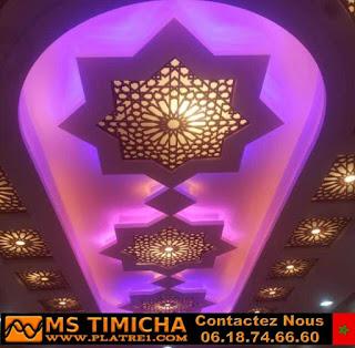 interior design cnc new  modern décoration