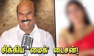 Story behind Minister Jayakumar's Phone call | 'Girl Pregnant' Audio Clip