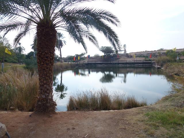 פארק ספיר -עין יהב