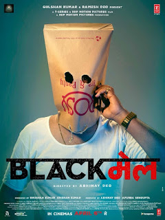 3rd Poster of Blackmail