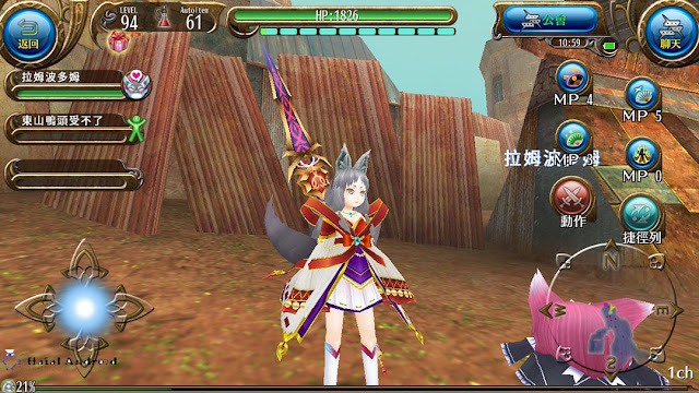 Game Anime Android RPG Toram Online