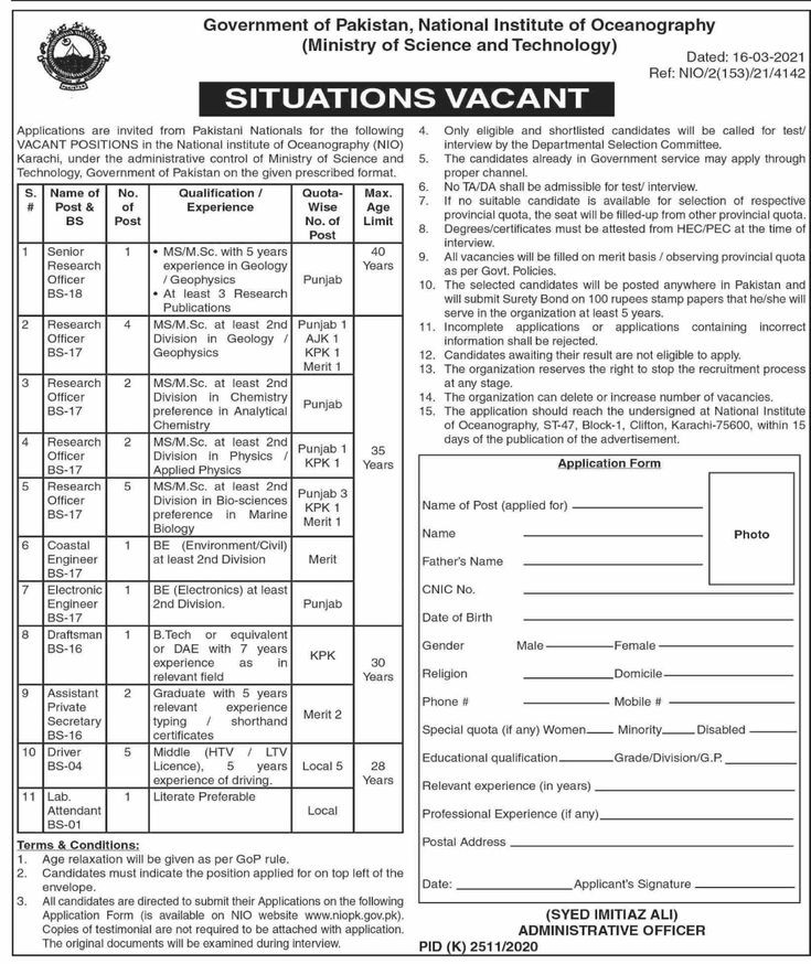 Latest National Institute Of Oceanography Ministry Of Science & Technology Jobs 2021 For Senior Research Officer, Coastal Engineer & more