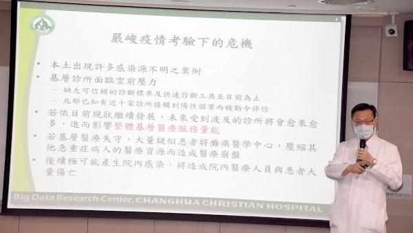臺灣耳鼻喉頭頸外科醫學會 全力支援政府社區篩檢站