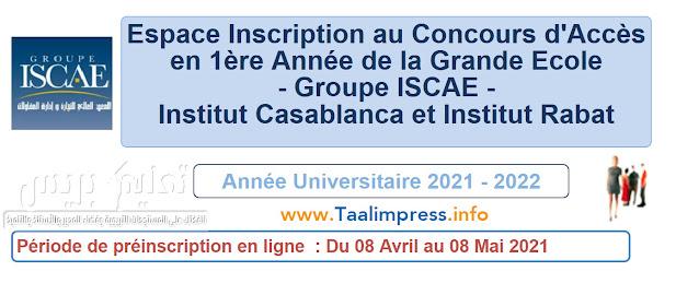 Concours d'Accès à la Grande Ecole ISCAE  2021-2022