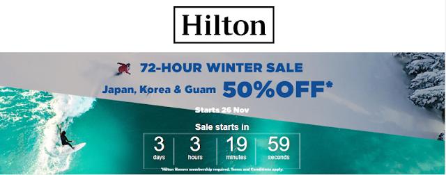 開搶了~Hilton希爾頓72小時冬季促銷 日本、韓國、關島地區酒店5折!