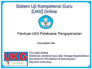 UKG 2016