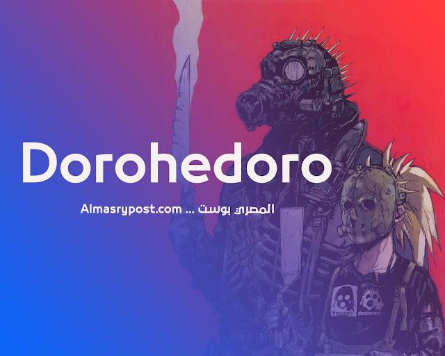 فيلم: Dorohedoro