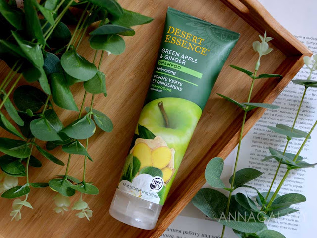 Шампунь для объема волос Desert Essence Green Apple and Ginger shampoo volumizing отзыв