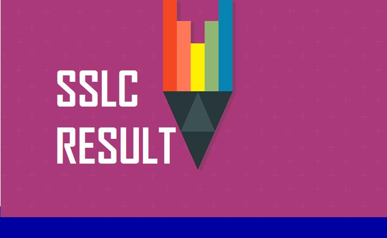 SSLC Result 2020