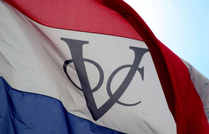Tujuan Dibentuknya VOC di Indonesia Pada Tahun 1602