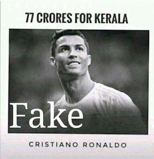 cristiano-ronaldo-donates-77-crores-kerala-relirf-fund-fake