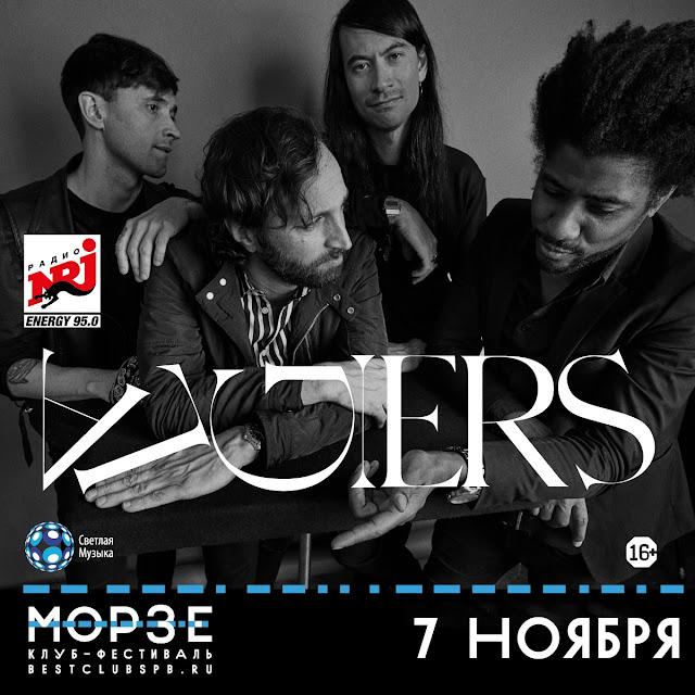 Algiers в клубе Морзе