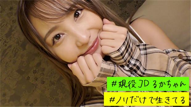 FC2 PPV 1406258 【痙攣SSS級JD】ノリの良いJDギャルを高速ピストンでグ...