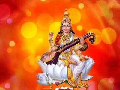 சரஸ்வதி பூஜை, ஆயுத பூஜை வழிபாடும் அதன் சிறப்புகளும்