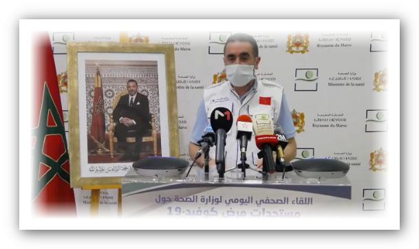 عاجل: وزارة الصحة تتوقف عن تقديم التصريح اليومي حول كورونا بالمغرب.. هذه الصيغة الجديدة للتواصل!