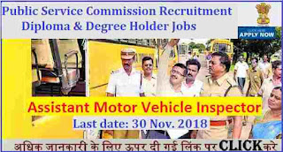 Govt Jobs for Motor Vehicle Assistant Inspectors