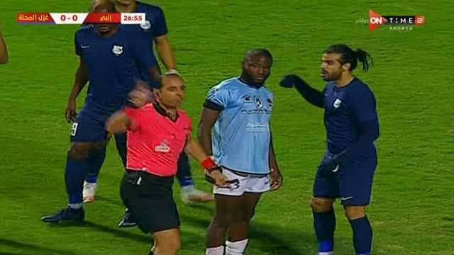ملخص واهداف مباراة انبي وغزل المحلة (1-1) الدوري المصري