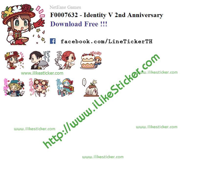 Identity V 2nd Anniversary
