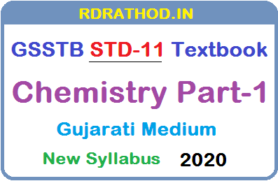 GSSTB Textbook STD 11 Chemistry Part-1