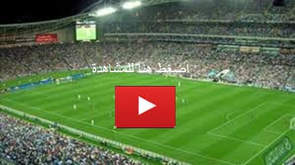 مشاهدة مباراة نيجيريا وبوروندي في كأس الأمم الأفريقية  Nigeria vs Burundi