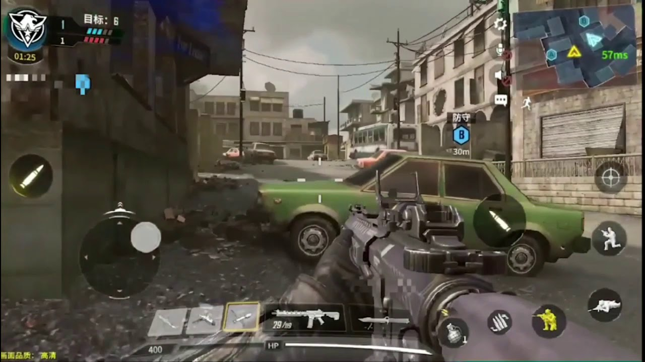 call of duty mobile apk obb file download highly compressed