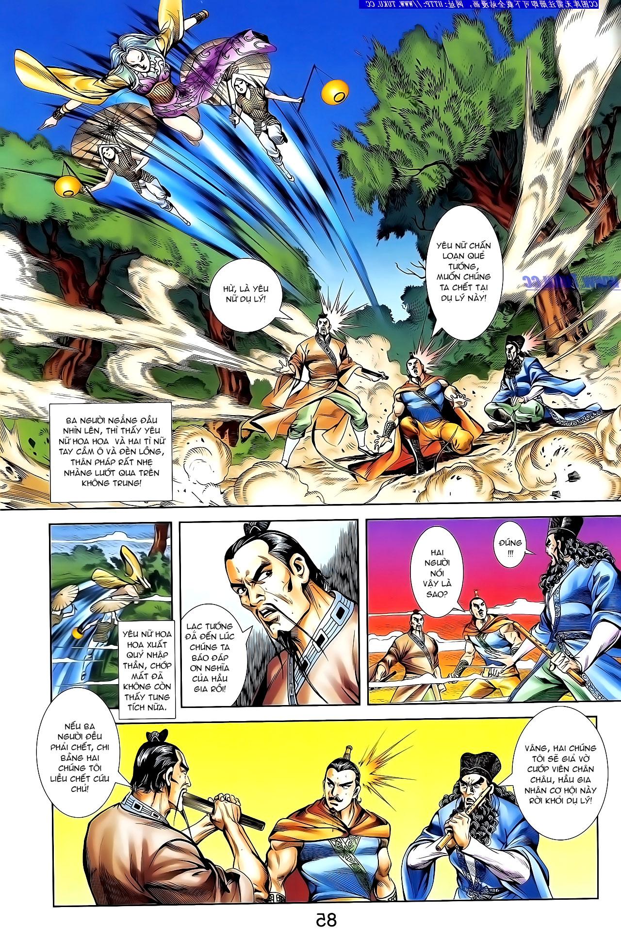 Cơ Phát Khai Chu Bản chapter 135 trang 11