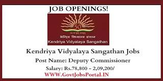 KVS Deputy Commissioner Recruitment 2021