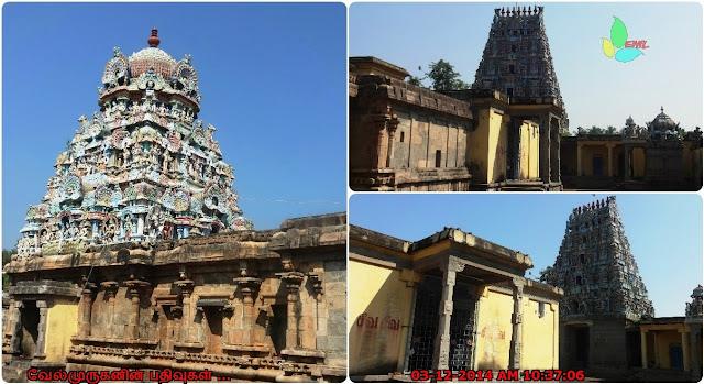 Poompuhar Shiva Temple