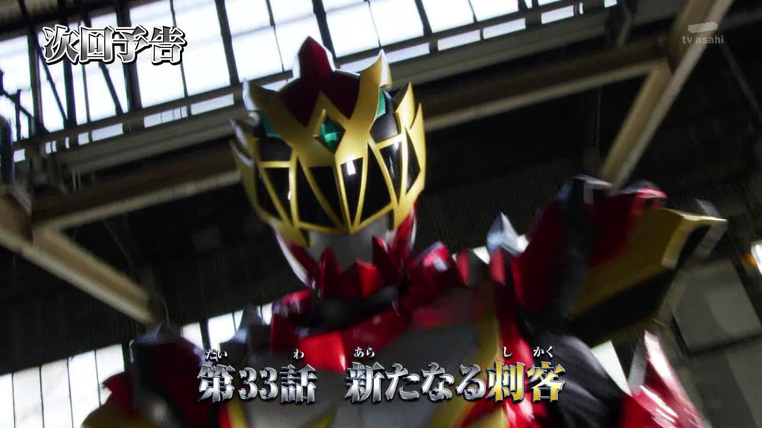 Download ryusoulger 33