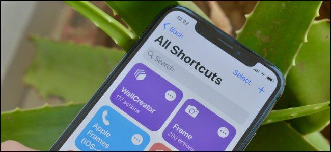 """قائمة """"جميع الاختصارات"""" على iPhone."""