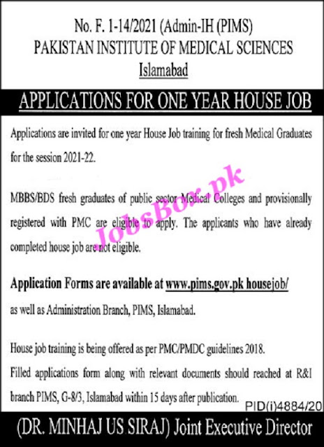 pakistan-institute-of-medical-sciences-pims-jobs-2021-download-application-form
