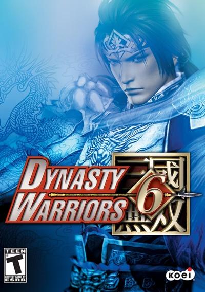 เว็บโหลดเกม Dynasty Warriors 6