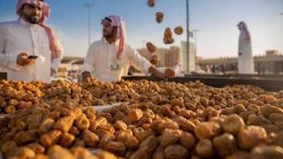 arab saudi menempati peringkat ke dua