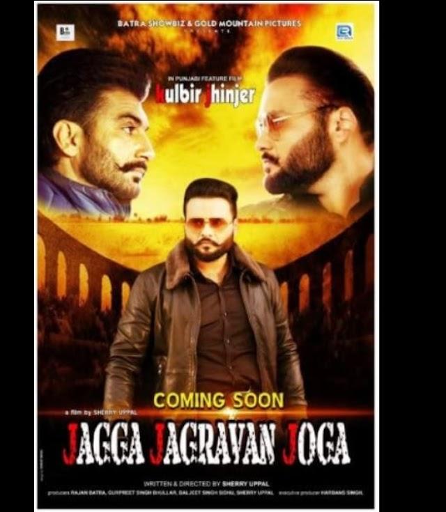 Jagravan Joga 2020 x264 720p WebHD Punjabi THE GOPI SAHI