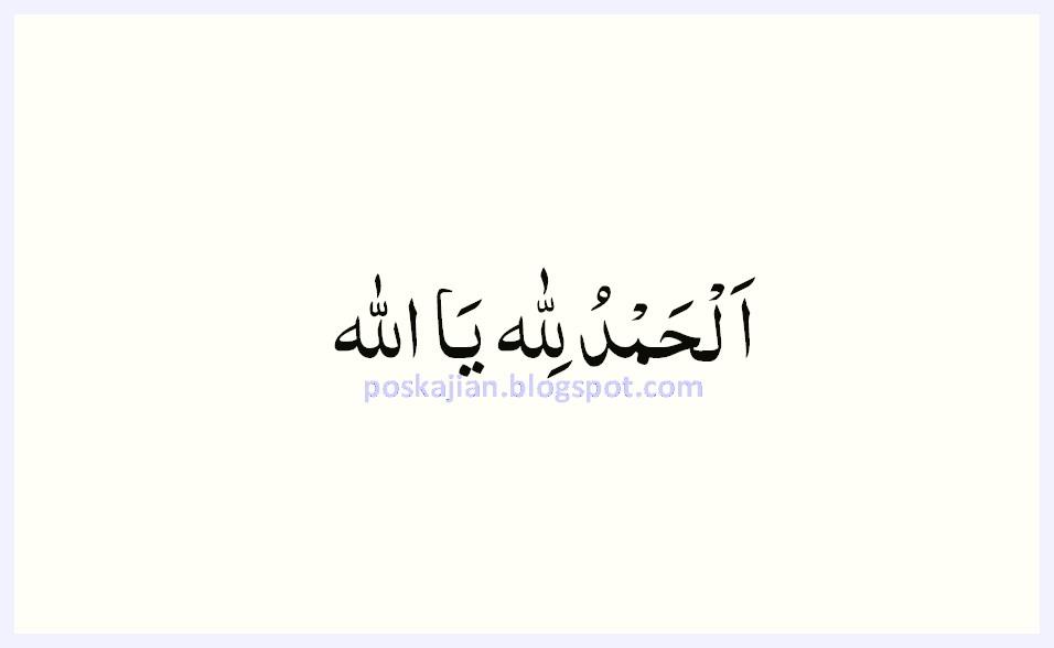 80+ Gambar Allah Tulisan Arab HD