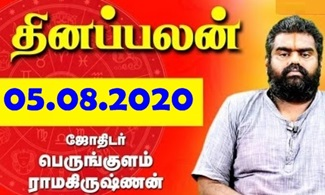 Raasi Palan 05-08-2020 | Dhina Palan | Astrology | Tamil Horoscope