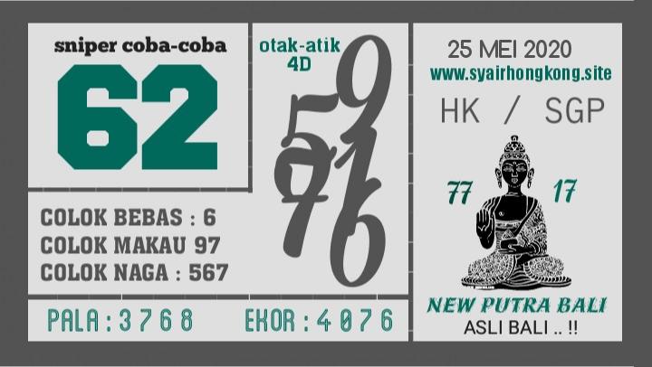 Prediksi Syair HK 25 Mei 2020