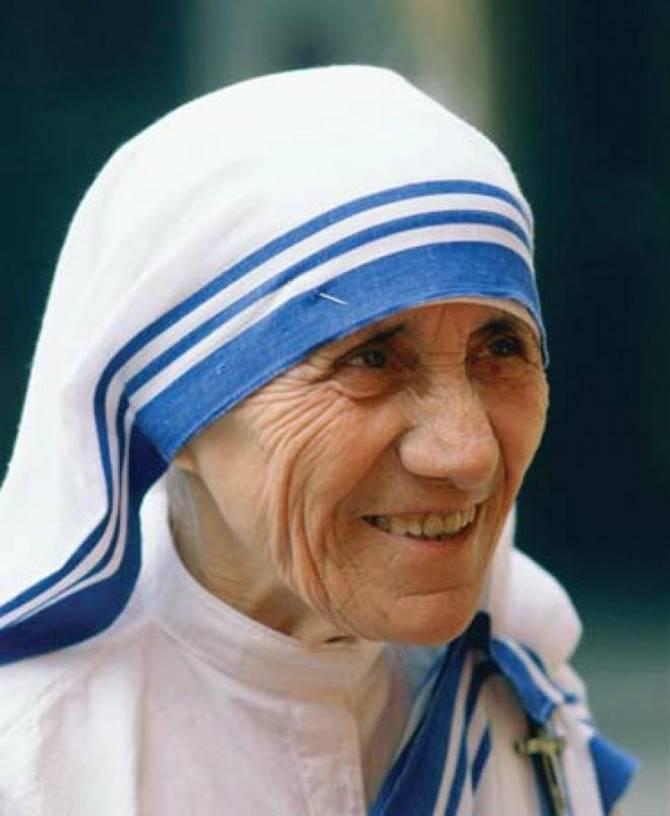 Mother Teresa  | Anjezë Gonxhe Bojaxhiu commonly known as Mother Teresa