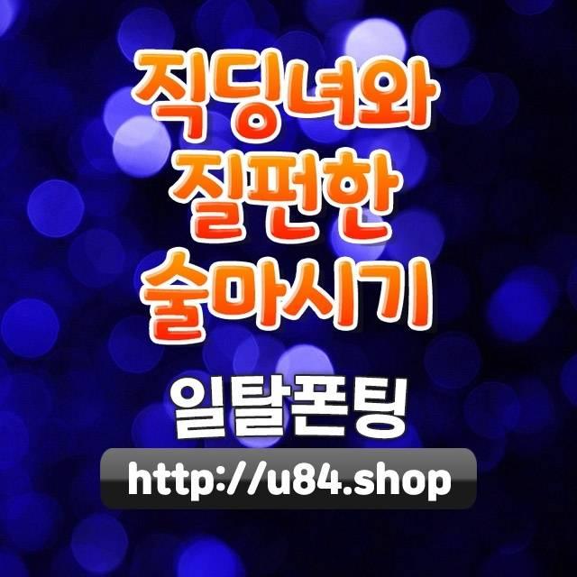 서울중캠페인