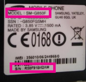 Samsung Smart Switch لتفليش
