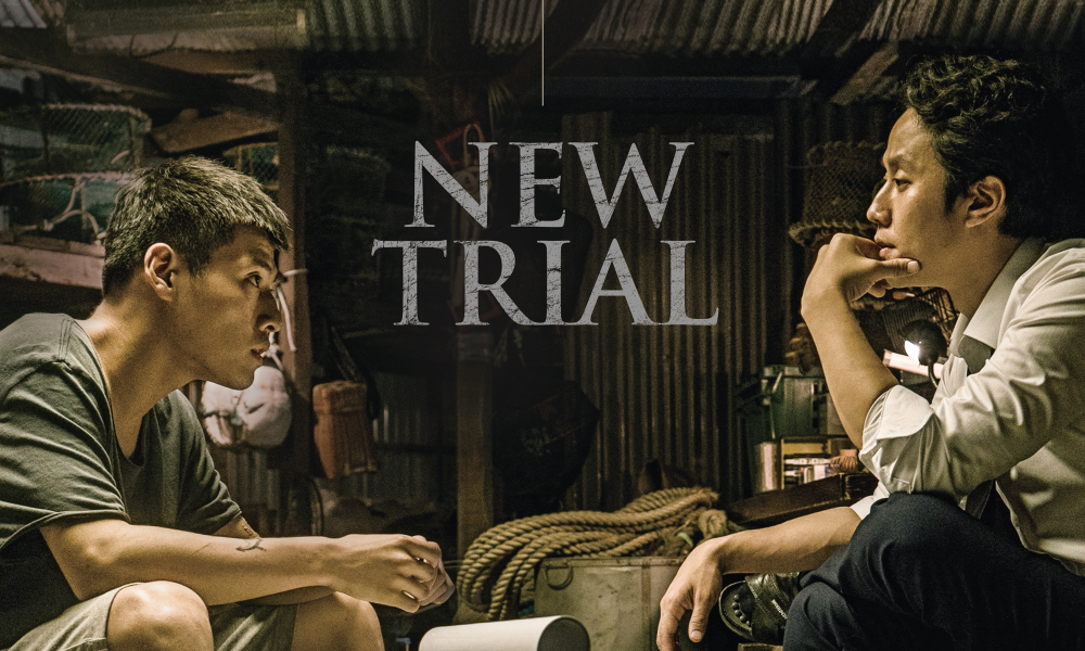 The trial movie rview
