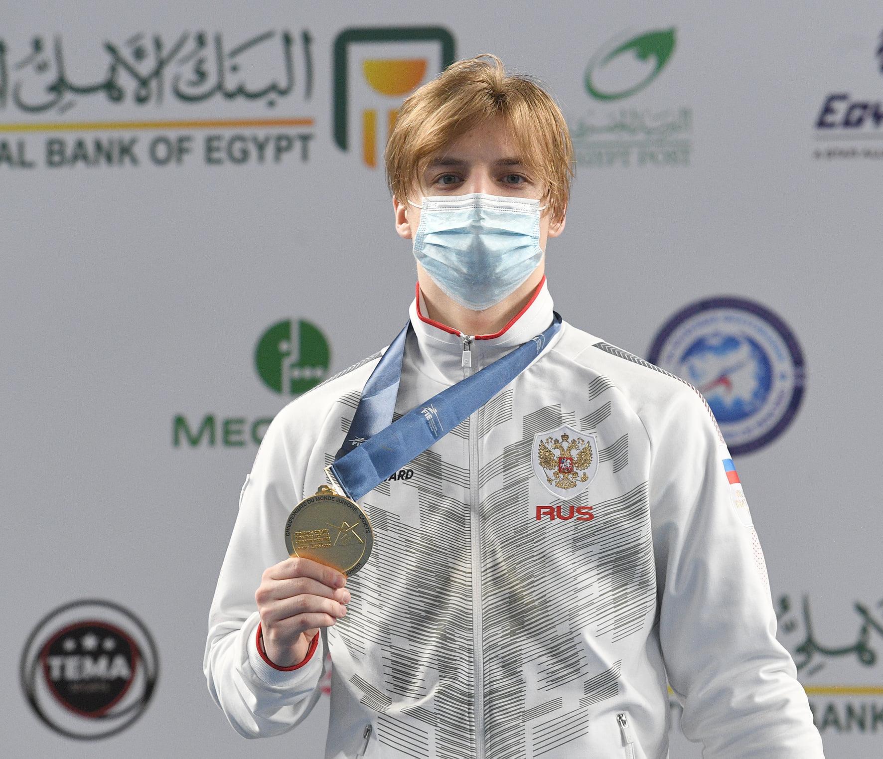 Zakhar Kozlov Russia Fencing Foil Esgrima