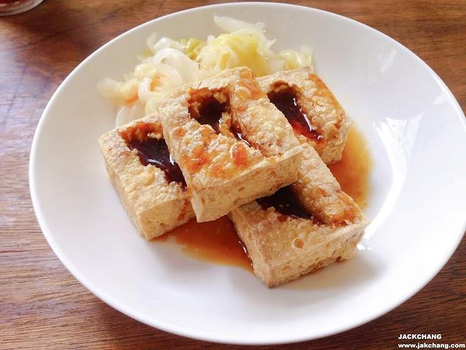 Food in Taipei,Xinyi District,Pengji Crispy Stinky Tofu and Oyster vermicelli-Taipei City Hall station