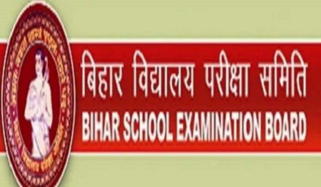 BSEB Bihar Board Matric Model Set 2021 Declared