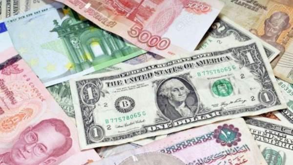 أرتفاع في اسعار العملات اليوم