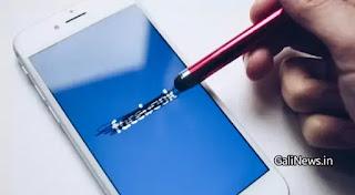 How To Recover Disabled Facebook Account 2021 | डिसेबल्ड फ़ेसबुक अकाउंट कैसे ओपन करें