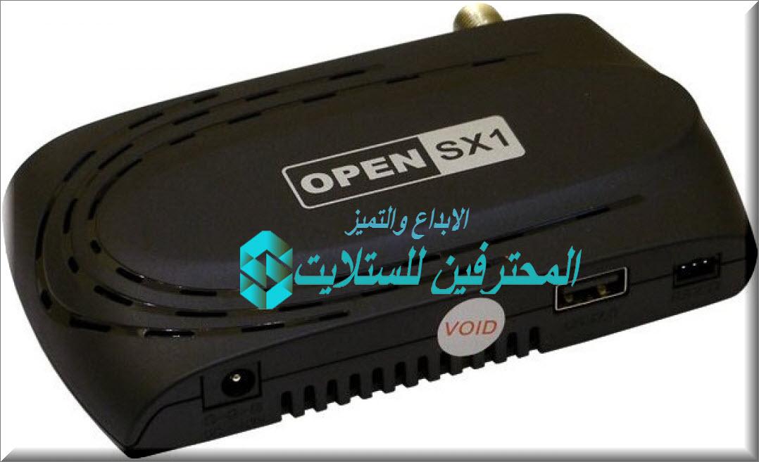 فلاشة  و لودر OPEN SX1 HD علاج مشاكل الجهاز