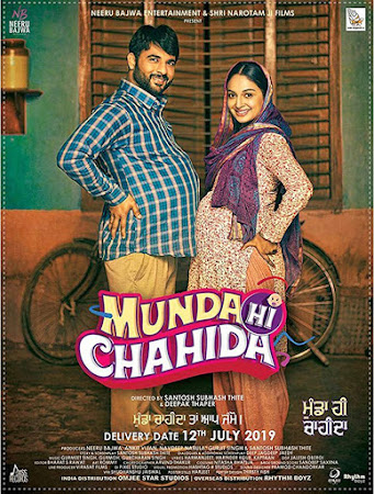 Poster Of Punjabi Movie Munda Hi Chahida 2019 Full HD Movie Free Download Watch Online